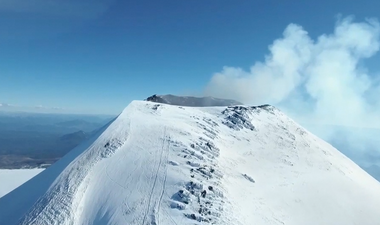 Summit of Villarica volcano